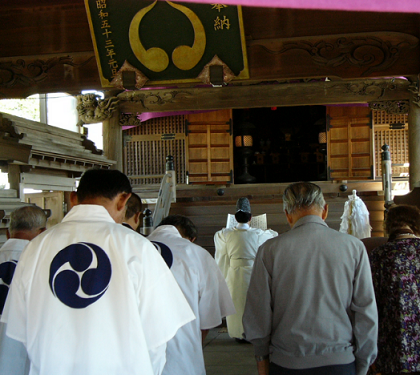 6. Atago Shrine.png