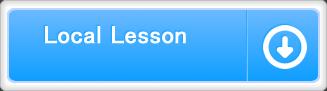 local  lesson
