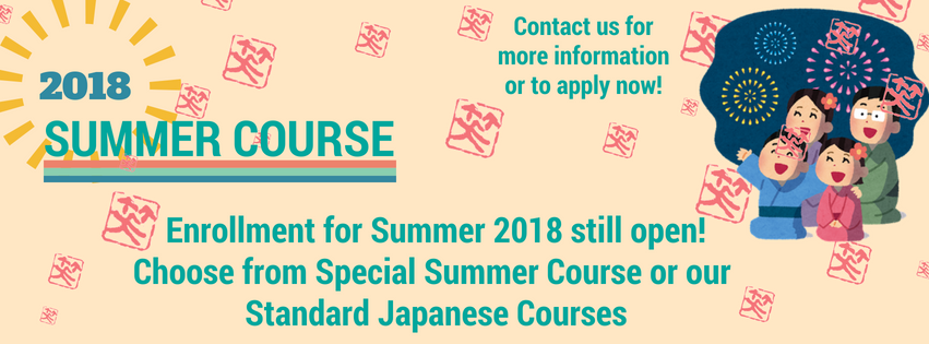 Spring Courses 2018